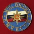 Medalie Emercom