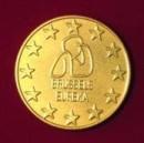 Medalie Eureka 2005